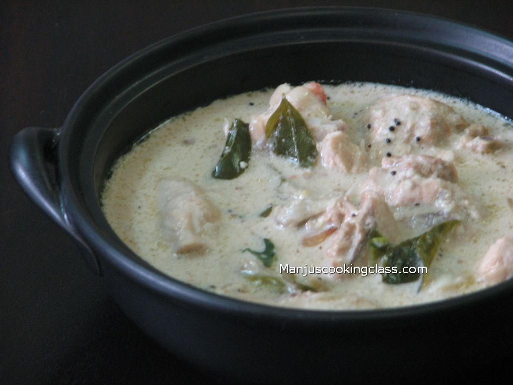 Kerala Chicken Stew